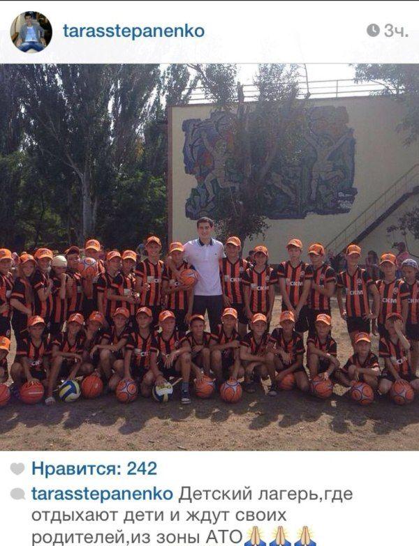 Тарас Степаненко помог детям из Шахтера