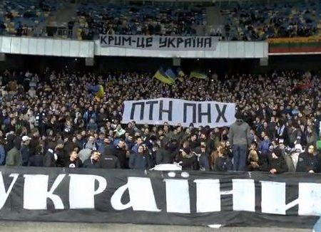 Российские СМИ раскритиковали ультрас «Динамо»